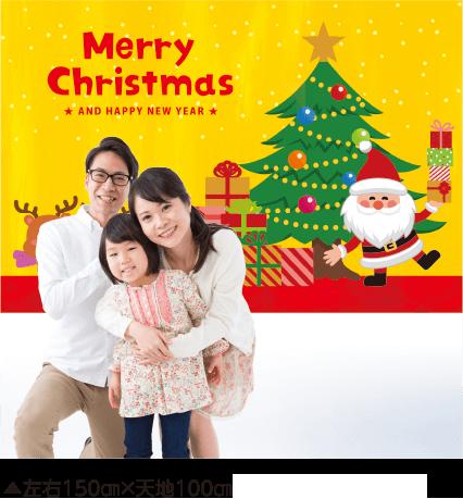 ゲルポリ印刷/メリークリスマス
