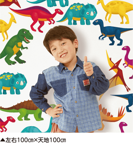ゲルポリ印刷/恐竜