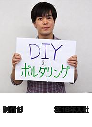 fuji_off