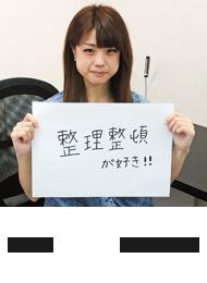 hatanaka02_off