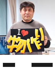 kimurasyunin_off