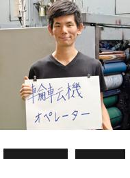 moriyama_off