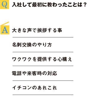 question_02