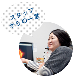 staff_karasawa