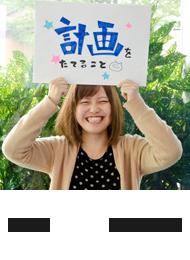 yuki_off