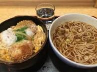 win-j-noodle