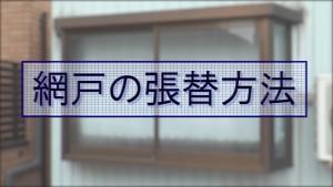 180414_musashi-amido-remake