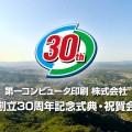movie_30thop_v0