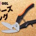 scissorsking_0817