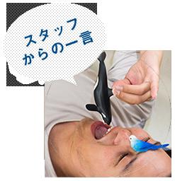 staff_kazu