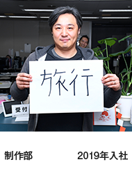 hashimoto_off