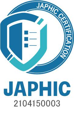 イチコンは個人情報について適切な保護措置を講ずる体制を整備、運用してます。JAPHIC(ジャフィック)